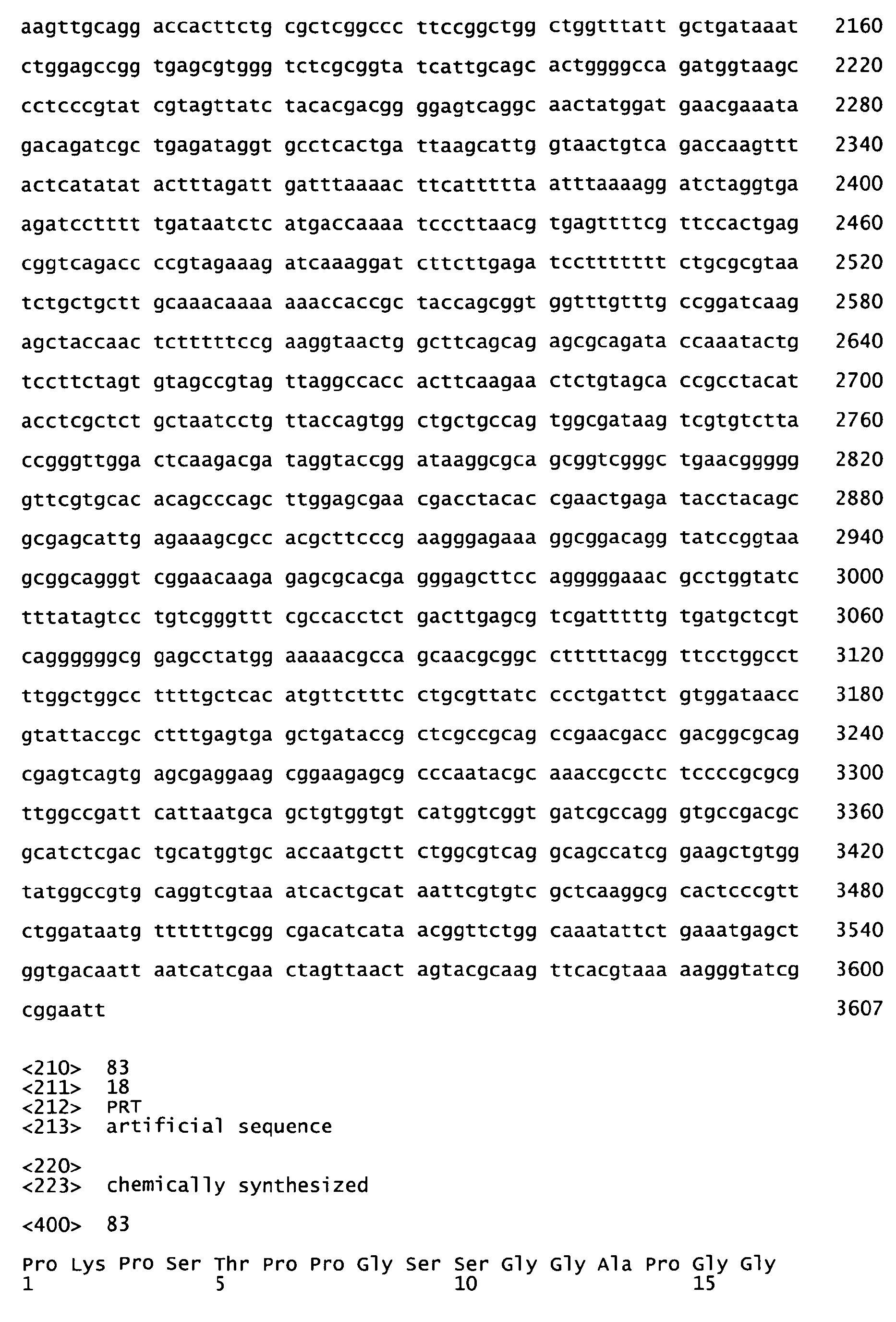 Figure imgb0148