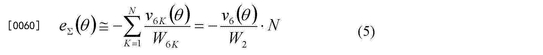 Figure CN103326592BD00101