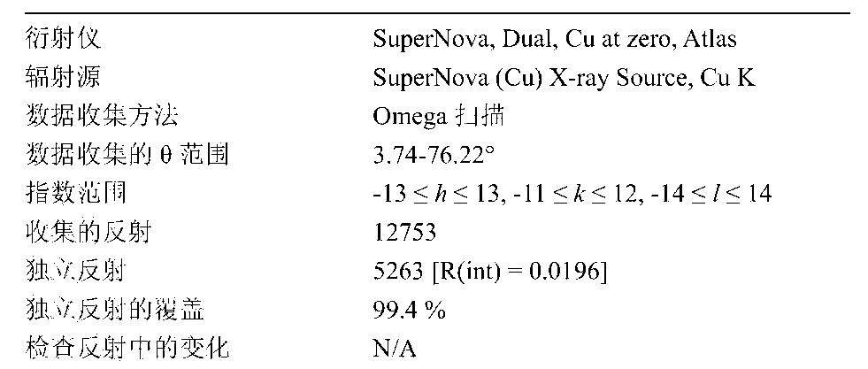 Figure CN103764608BD00232