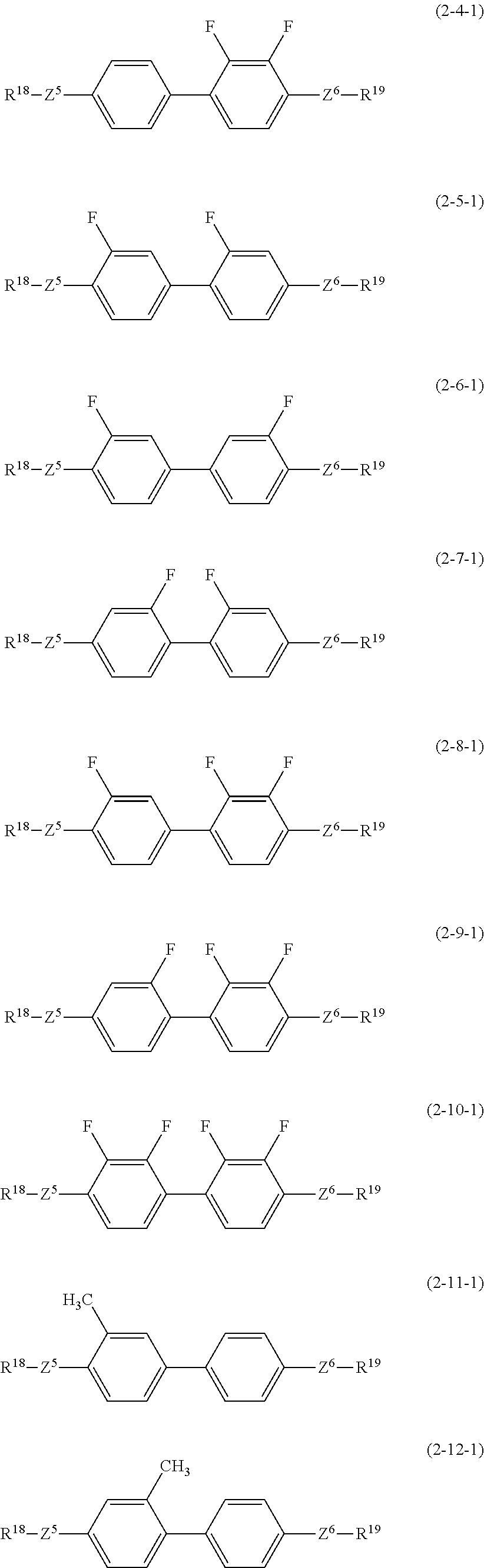 Figure US20150299571A1-20151022-C00022