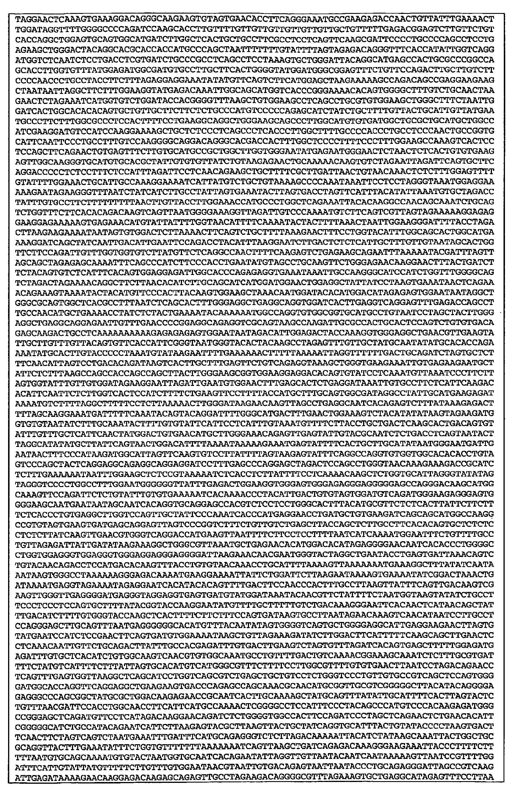 Figure imgb0134