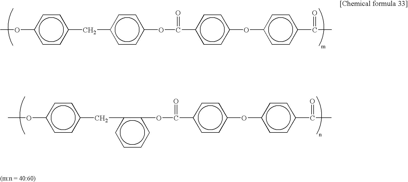 Figure US07604913-20091020-C00025