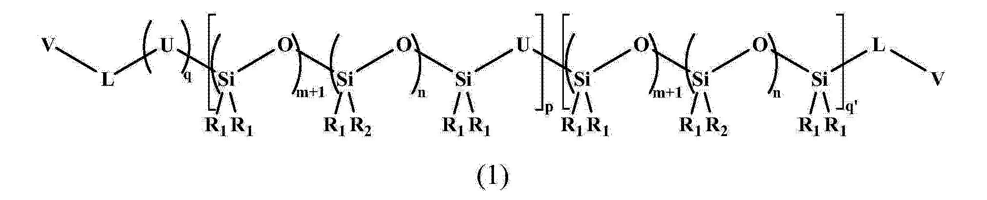 Figure CN103183803BC00021