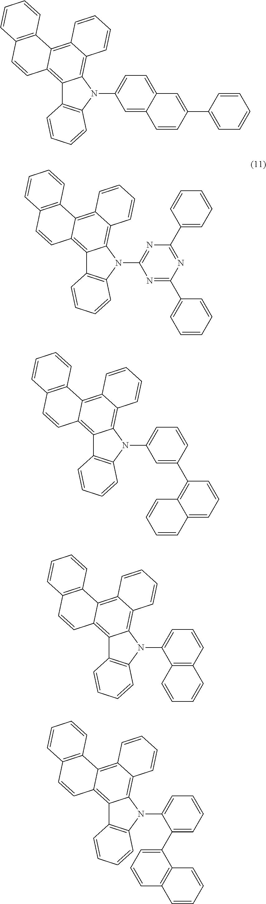 Figure US09837615-20171205-C00045