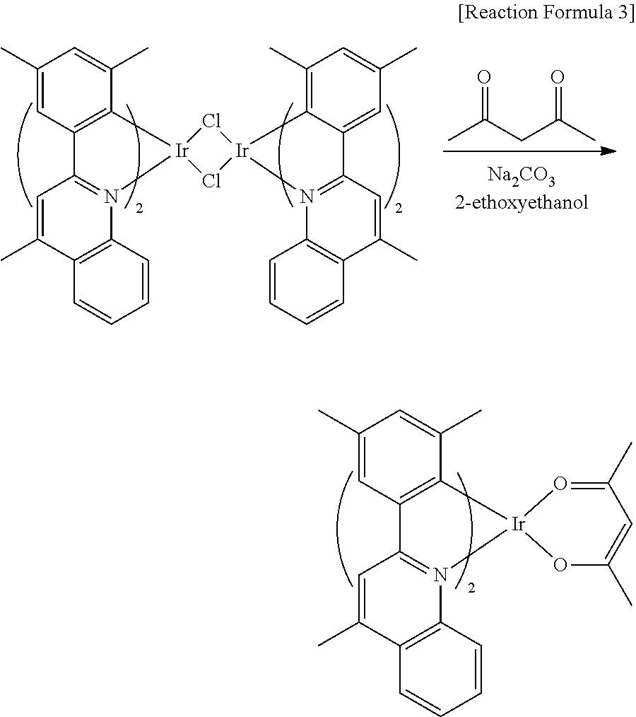 Figure US09324958-20160426-C00029