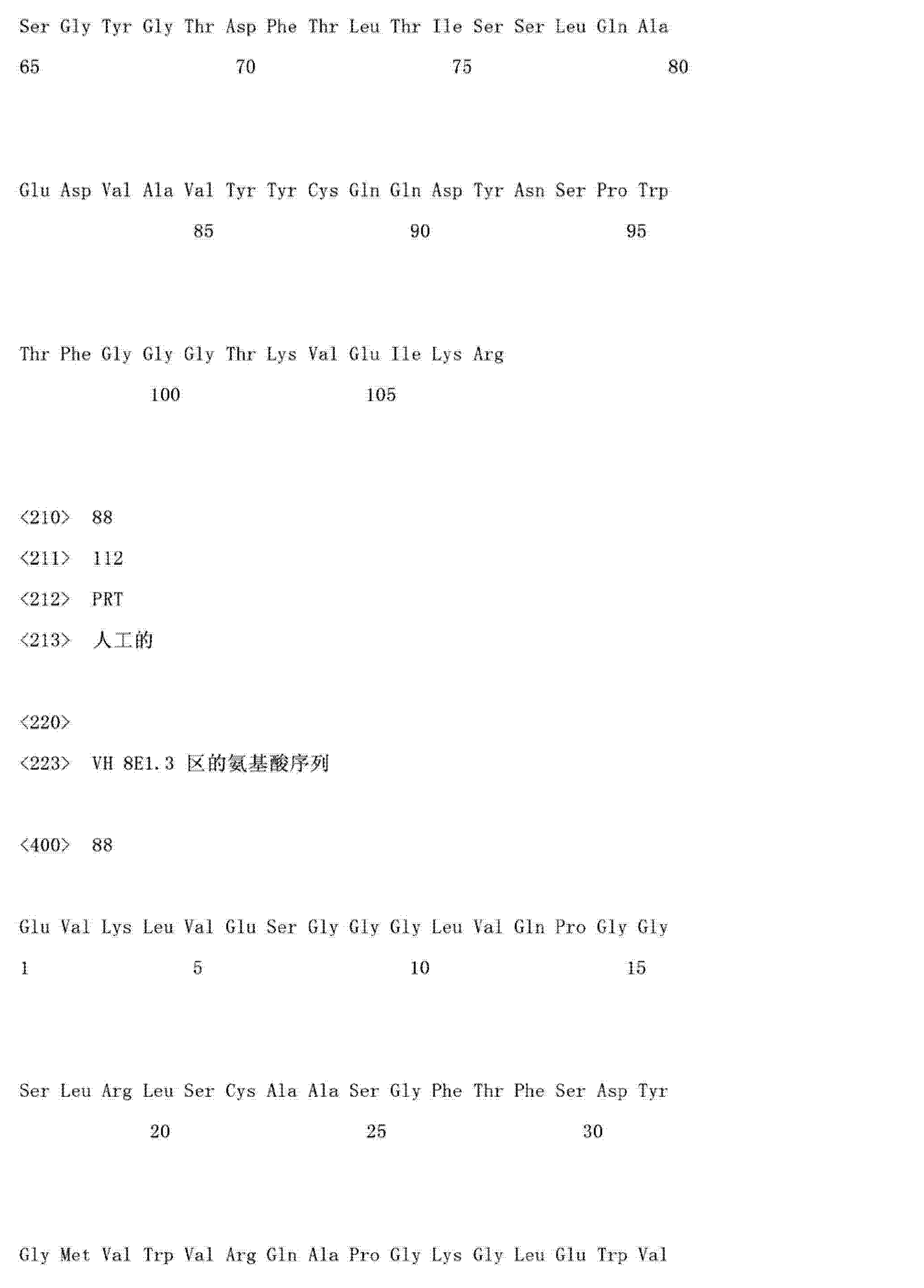 Figure CN103145837AD02041