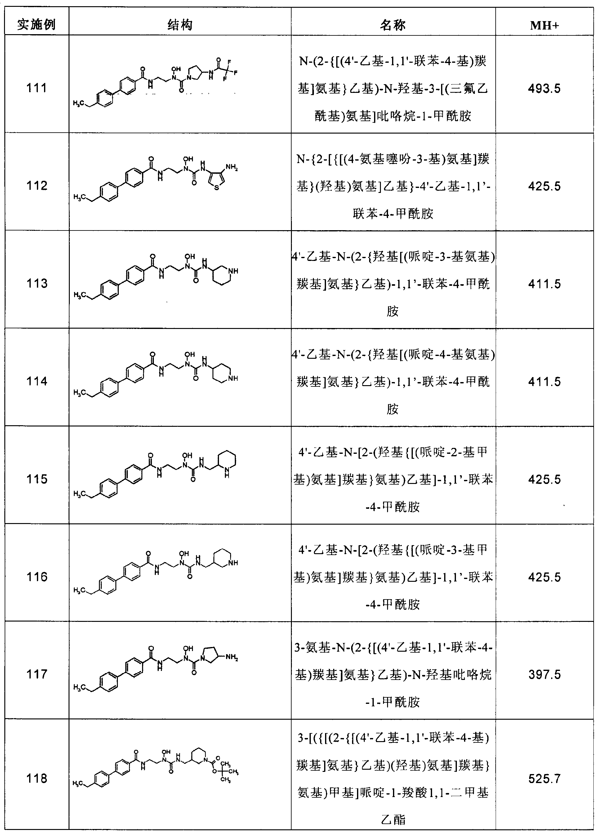 Figure CN102267924AD01331