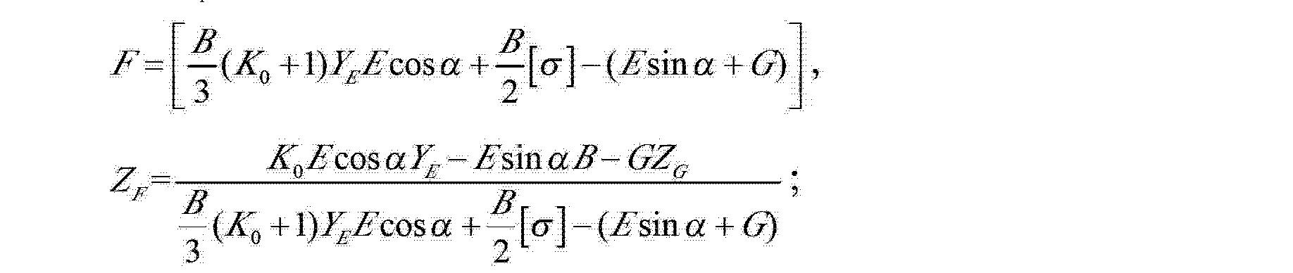 Figure CN103352477AC00021
