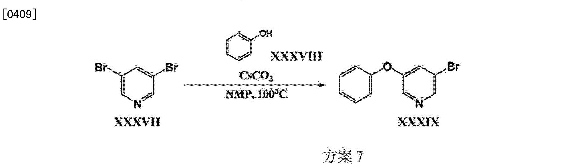 Figure CN103929963AD01452