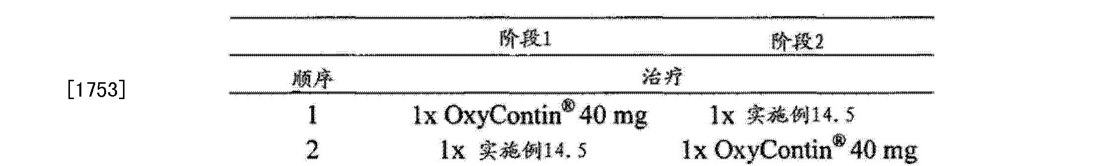 Figure CN102657630BD01601