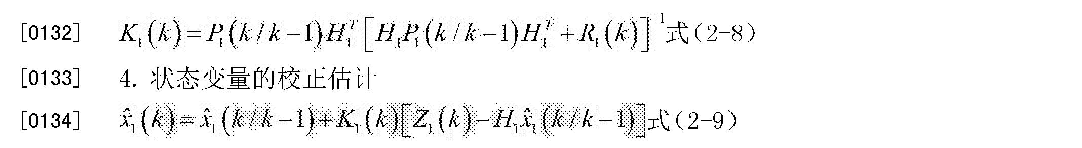 Figure CN102673569BD00122
