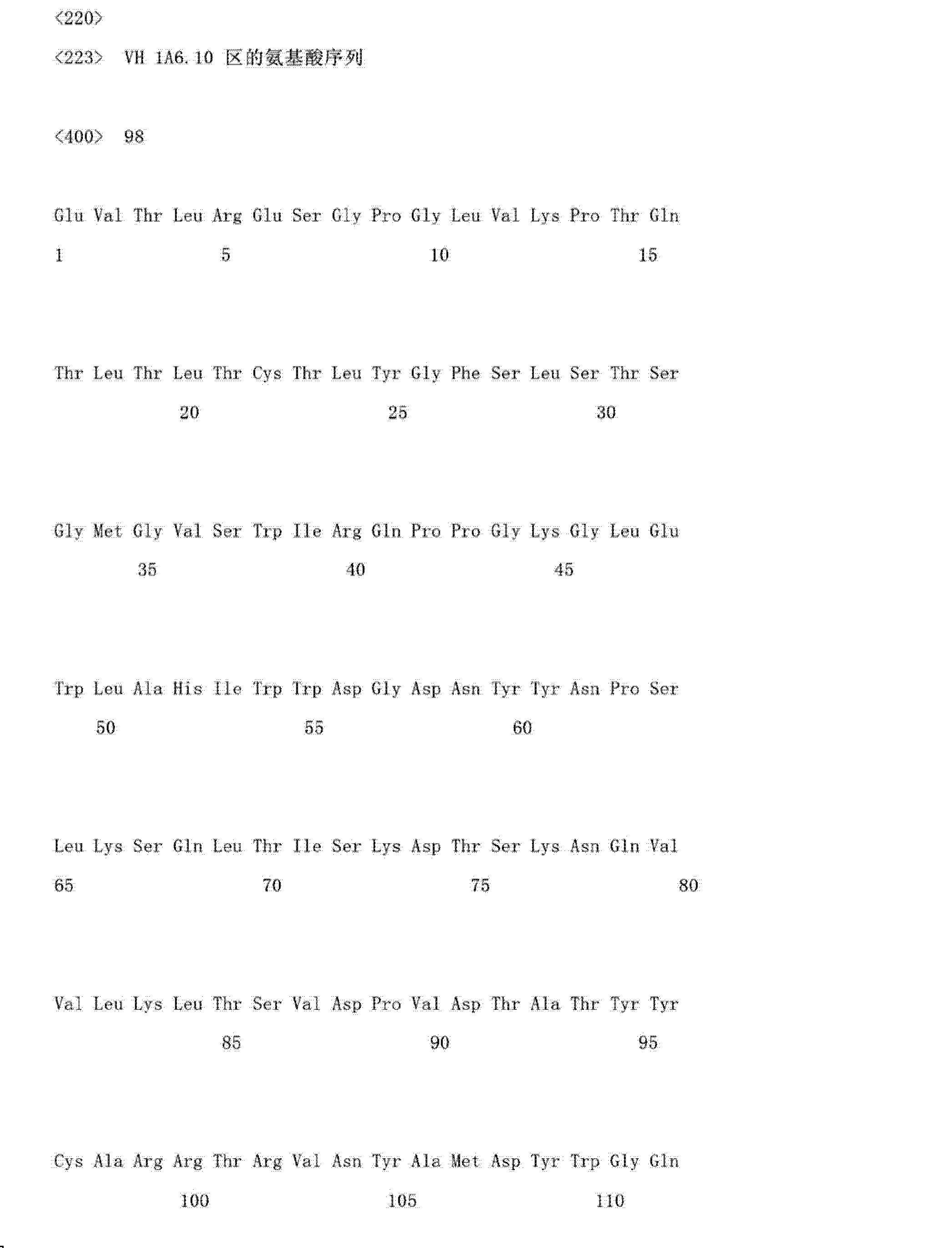 Figure CN103145838AD02131