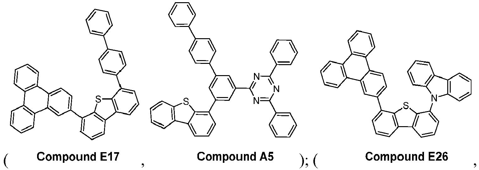 Figure imgb0519