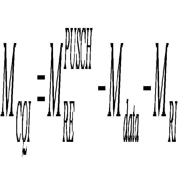 Figure 112009022937950-pat00251