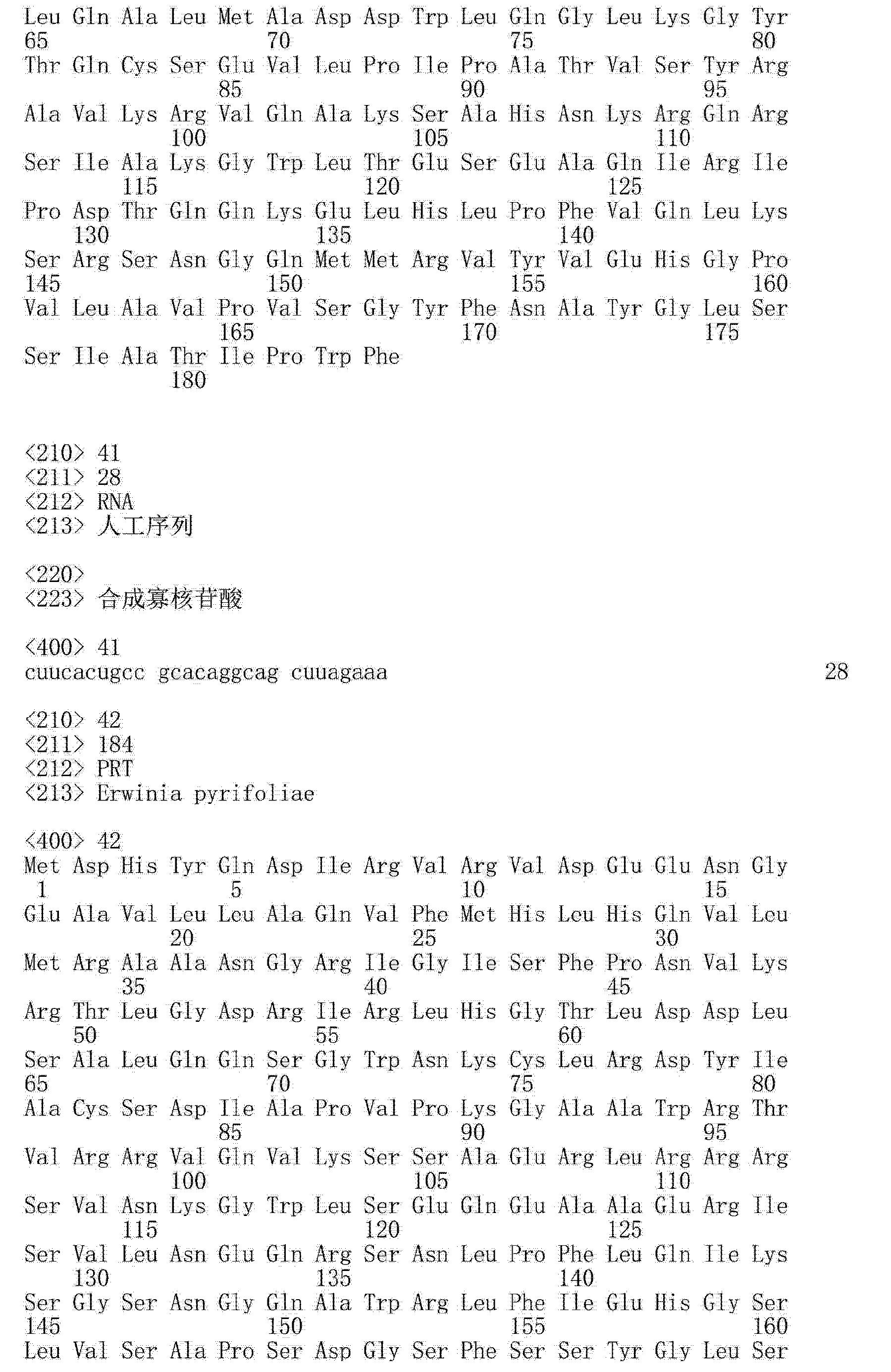 Figure CN103038338AD00561