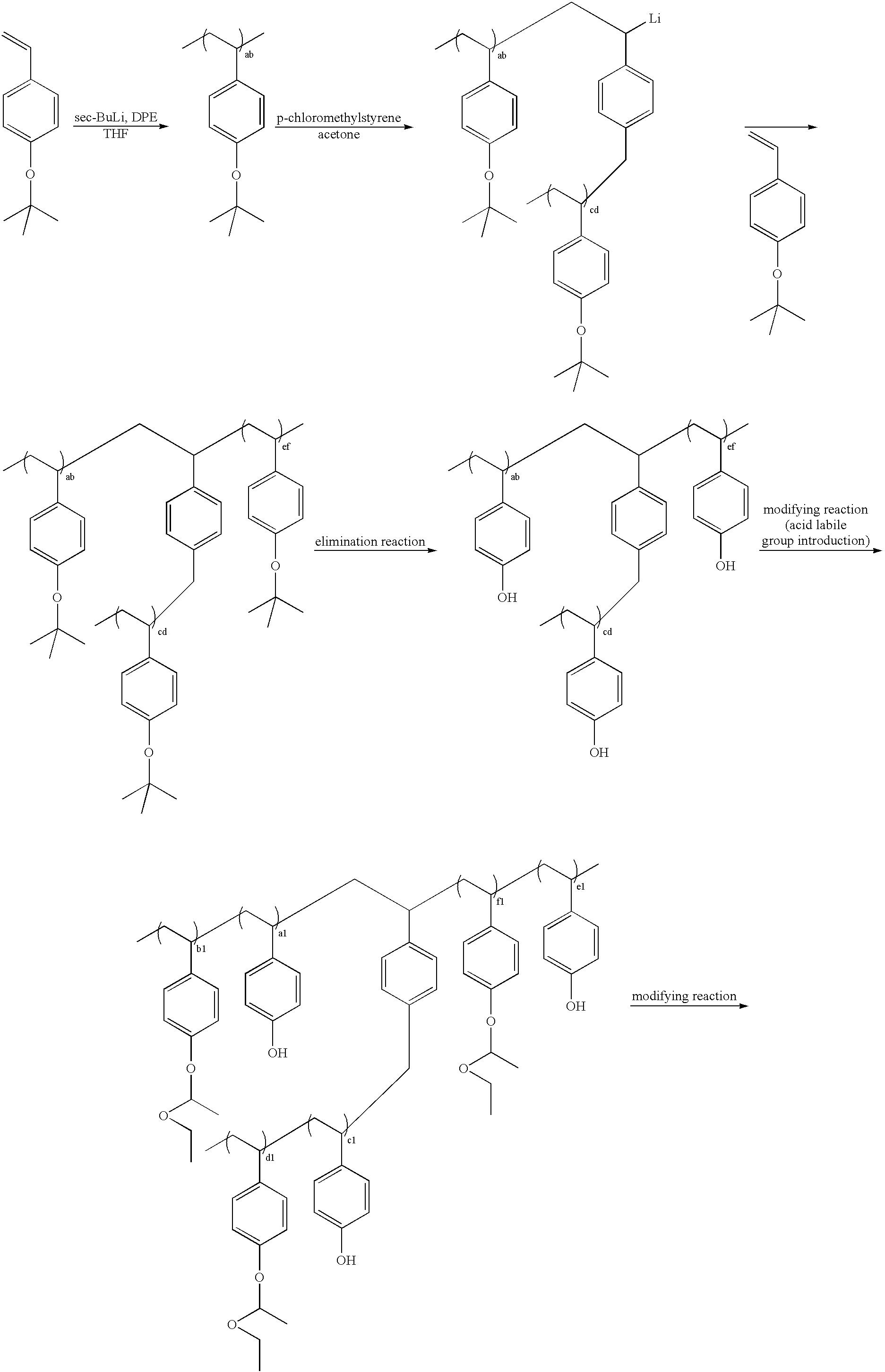 Figure US06455223-20020924-C00032