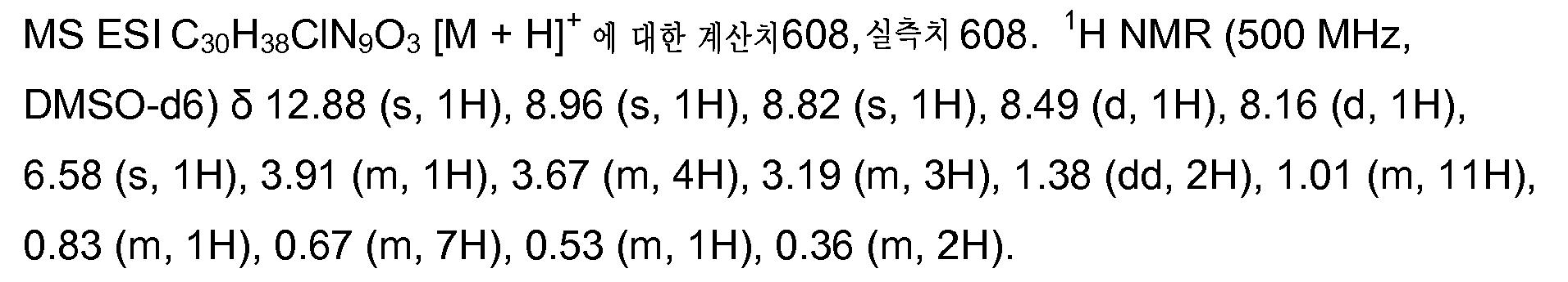 Figure pct00316