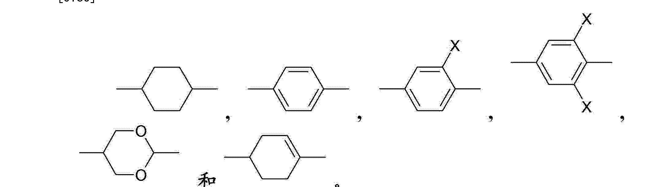 Figure CN103180409AD00303