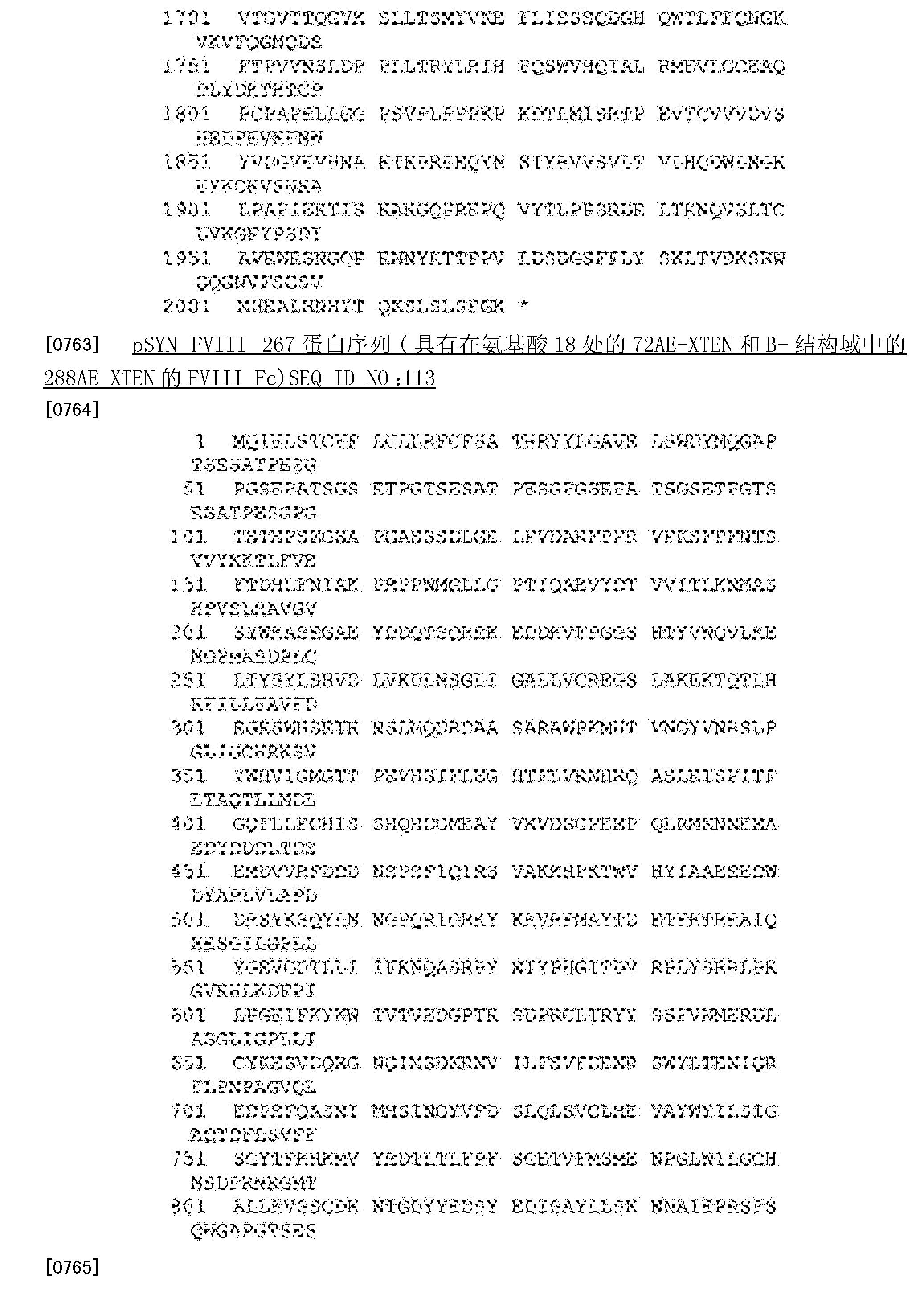 Figure CN104661674AD01651