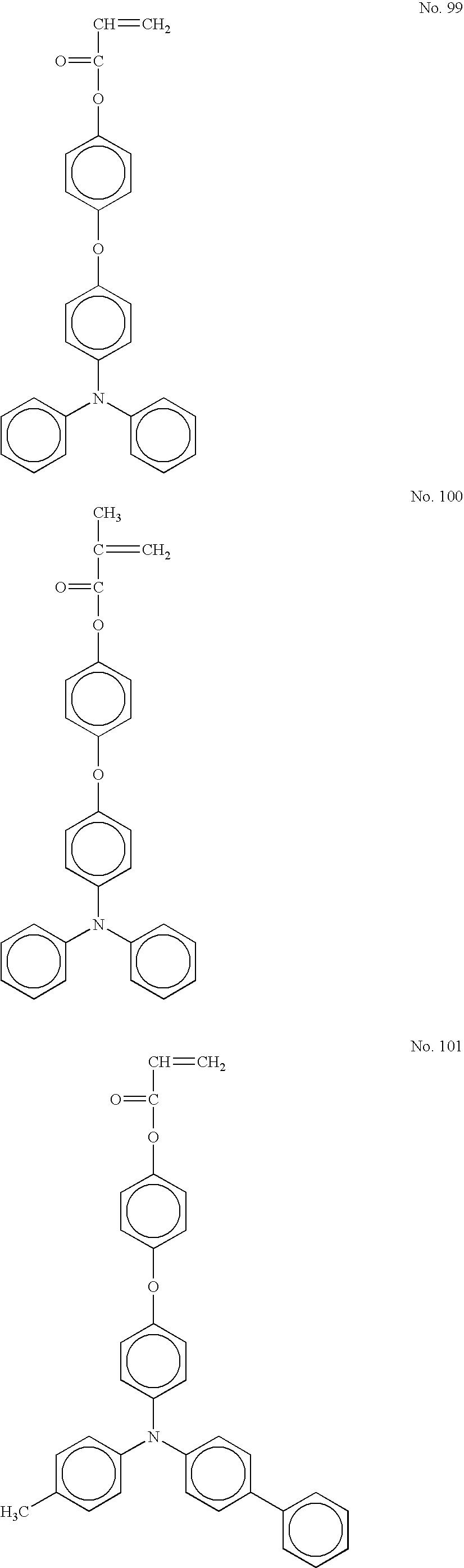 Figure US07361438-20080422-C00041