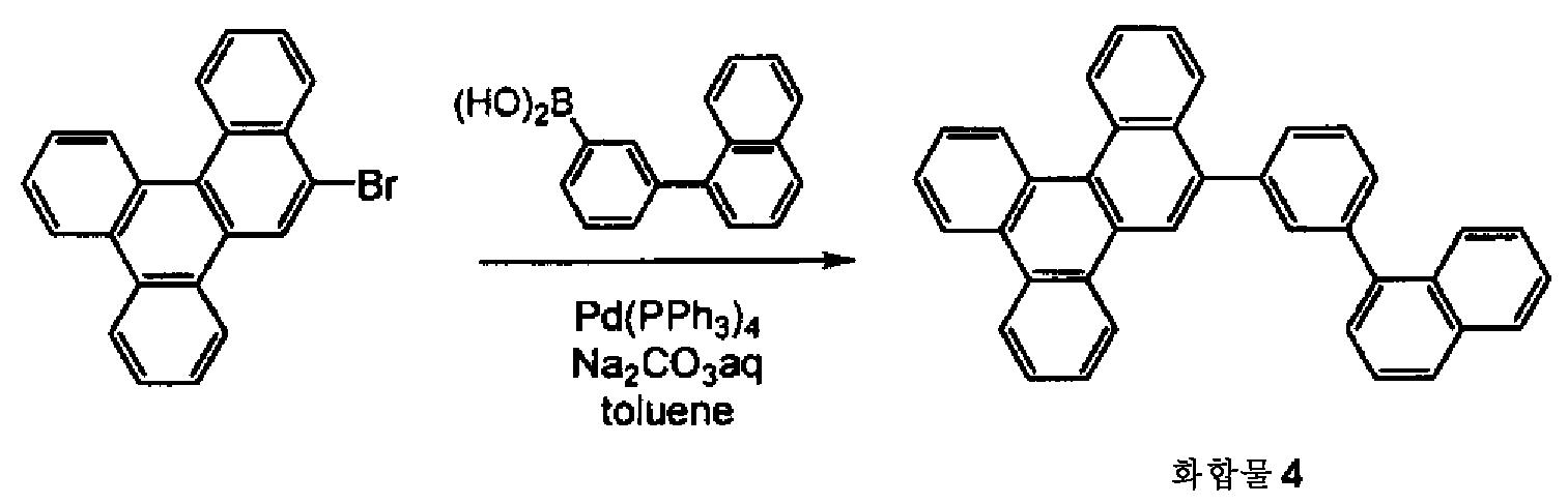 Figure 112010031772612-pct00053
