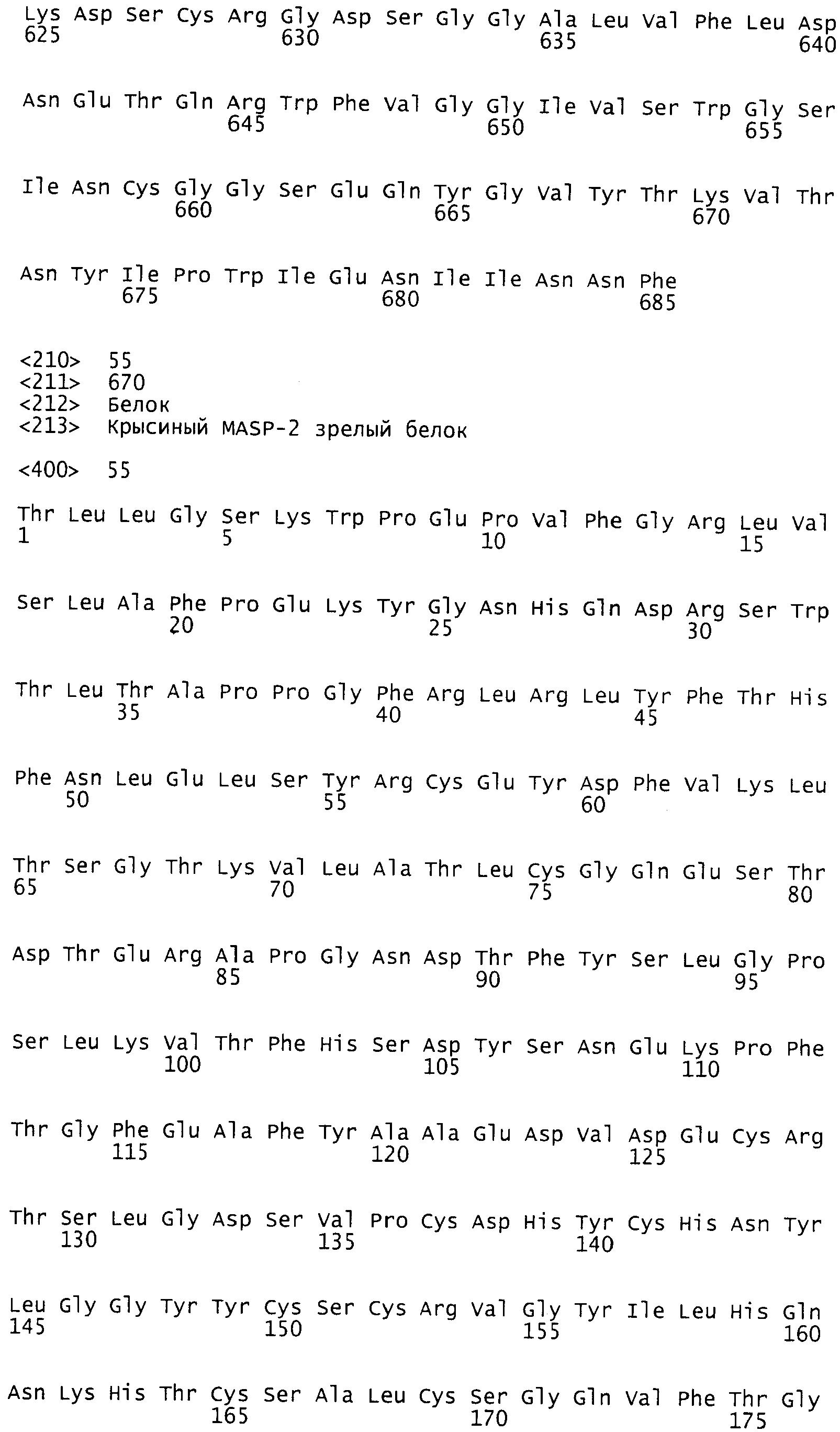 Figure 00000233