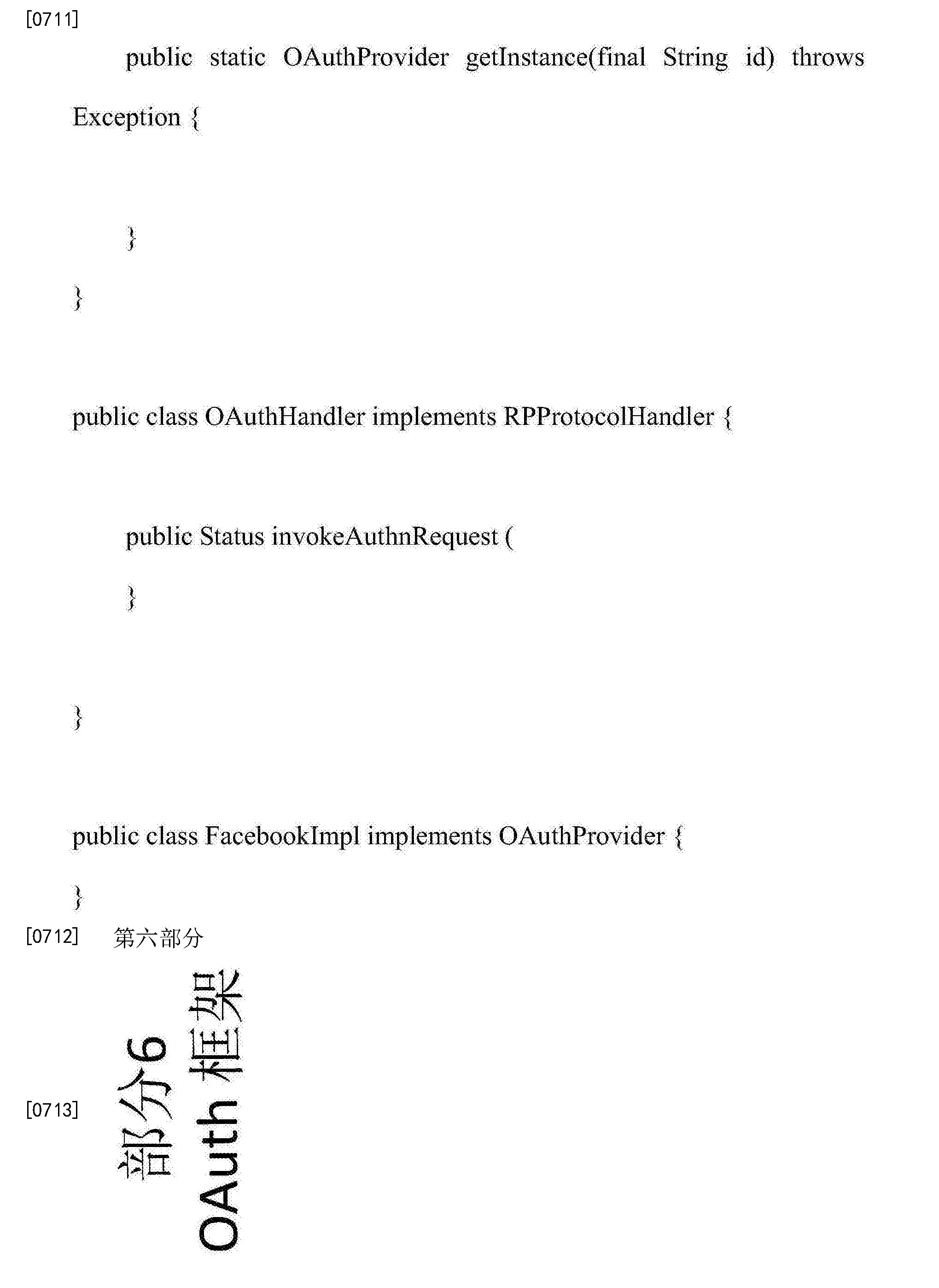 Figure CN104255007BD00891