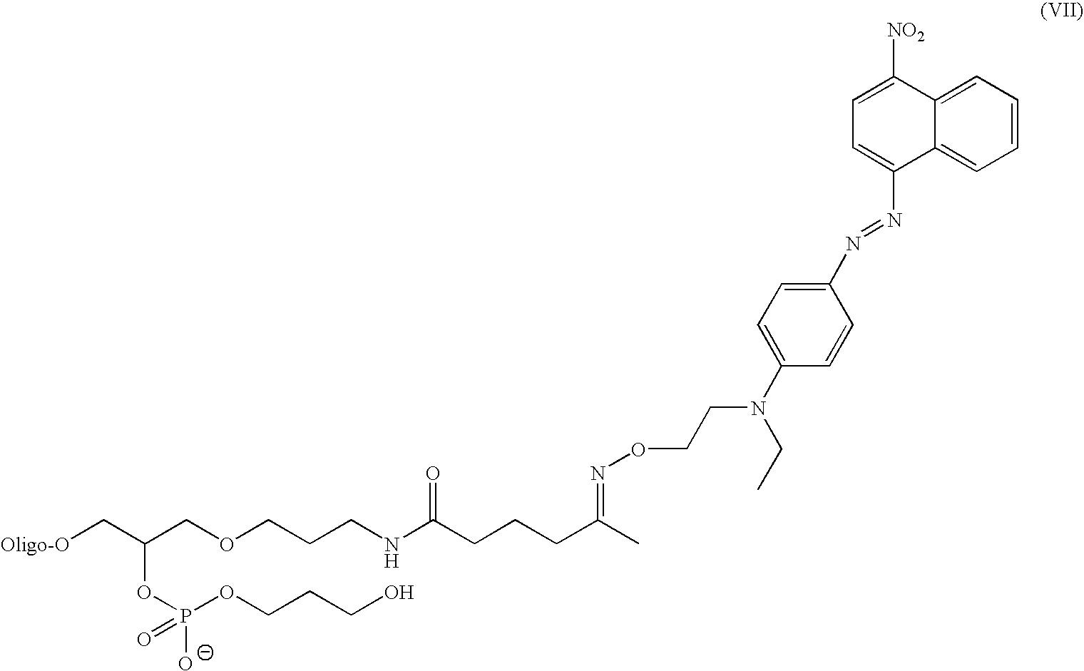 Figure US07803936-20100928-C00021