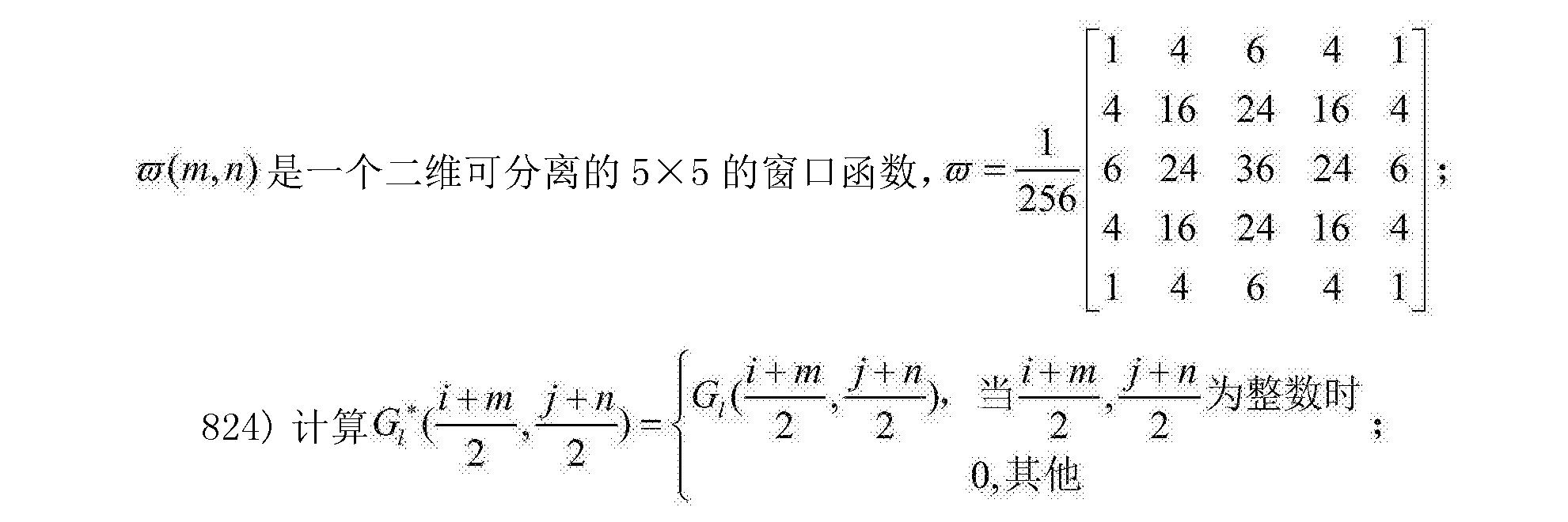 Figure CN105069746AC00051
