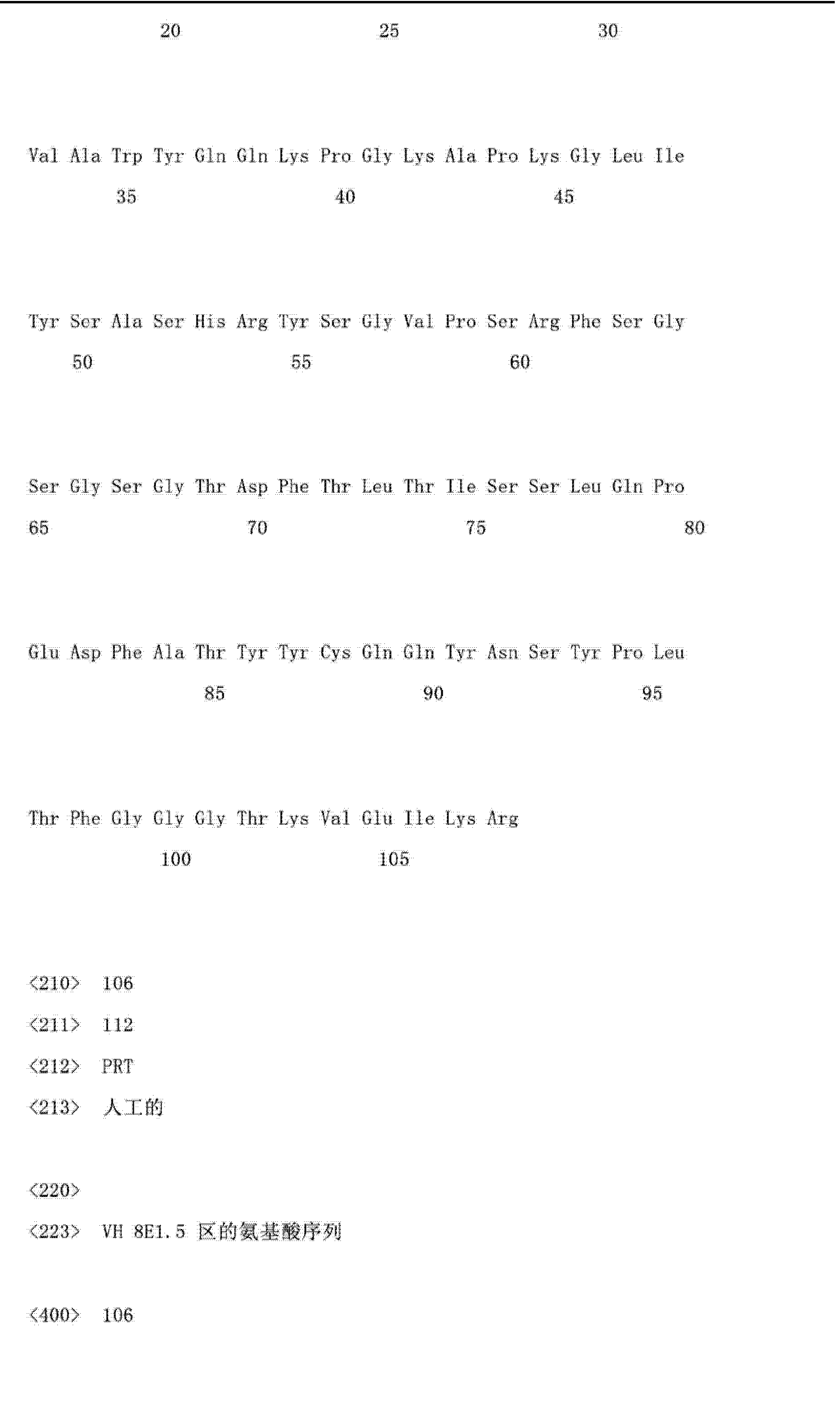 Figure CN103145837AD02221