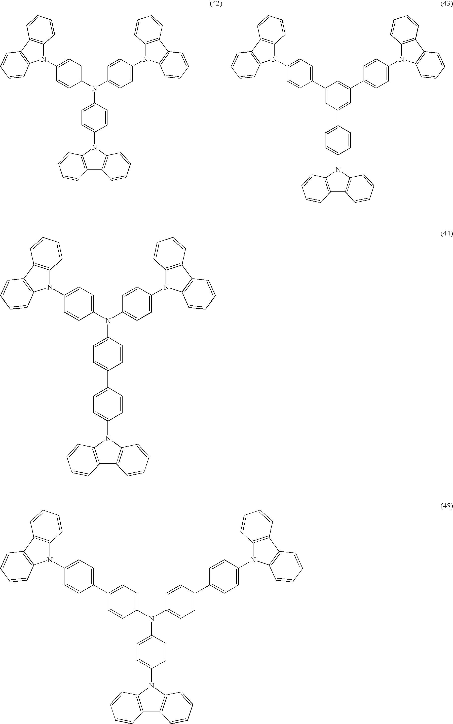 Figure US07226546-20070605-C00017
