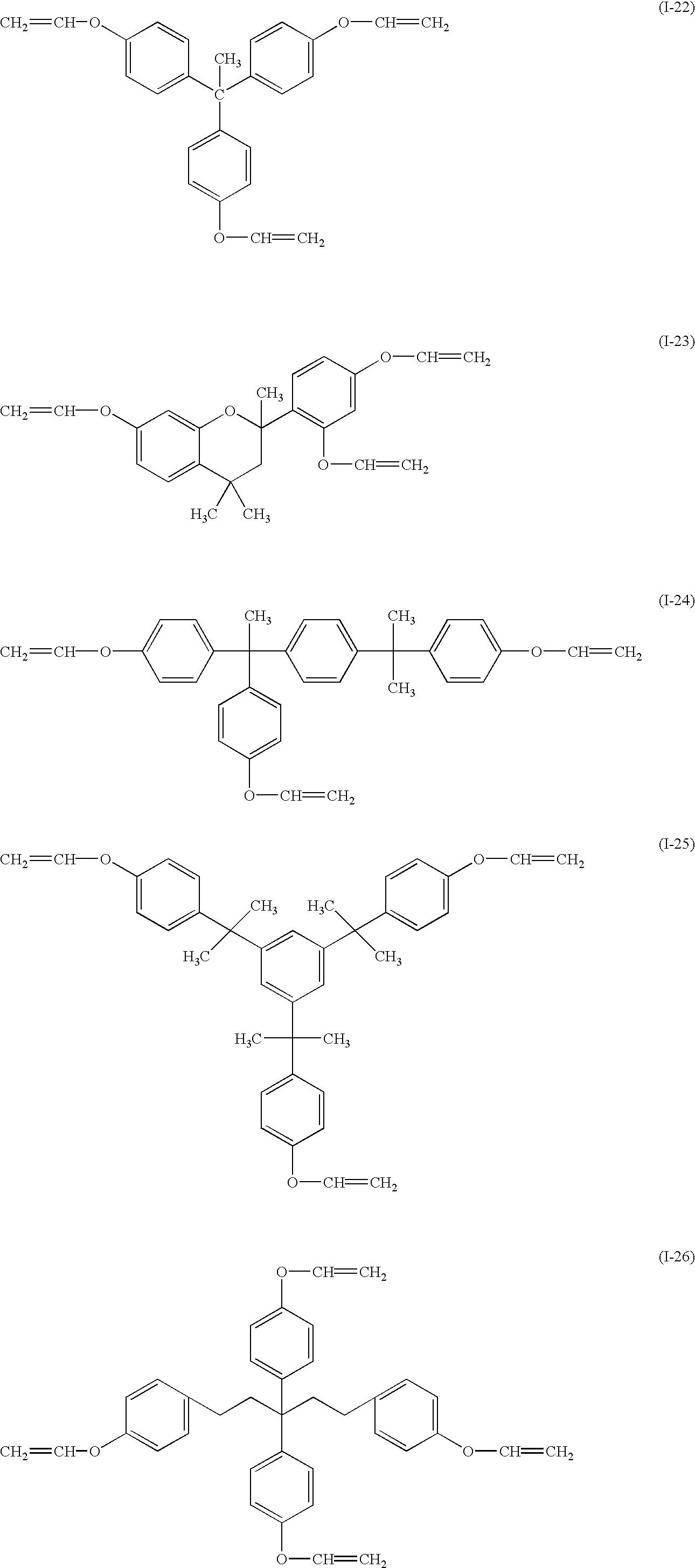 Figure US06455223-20020924-C00022