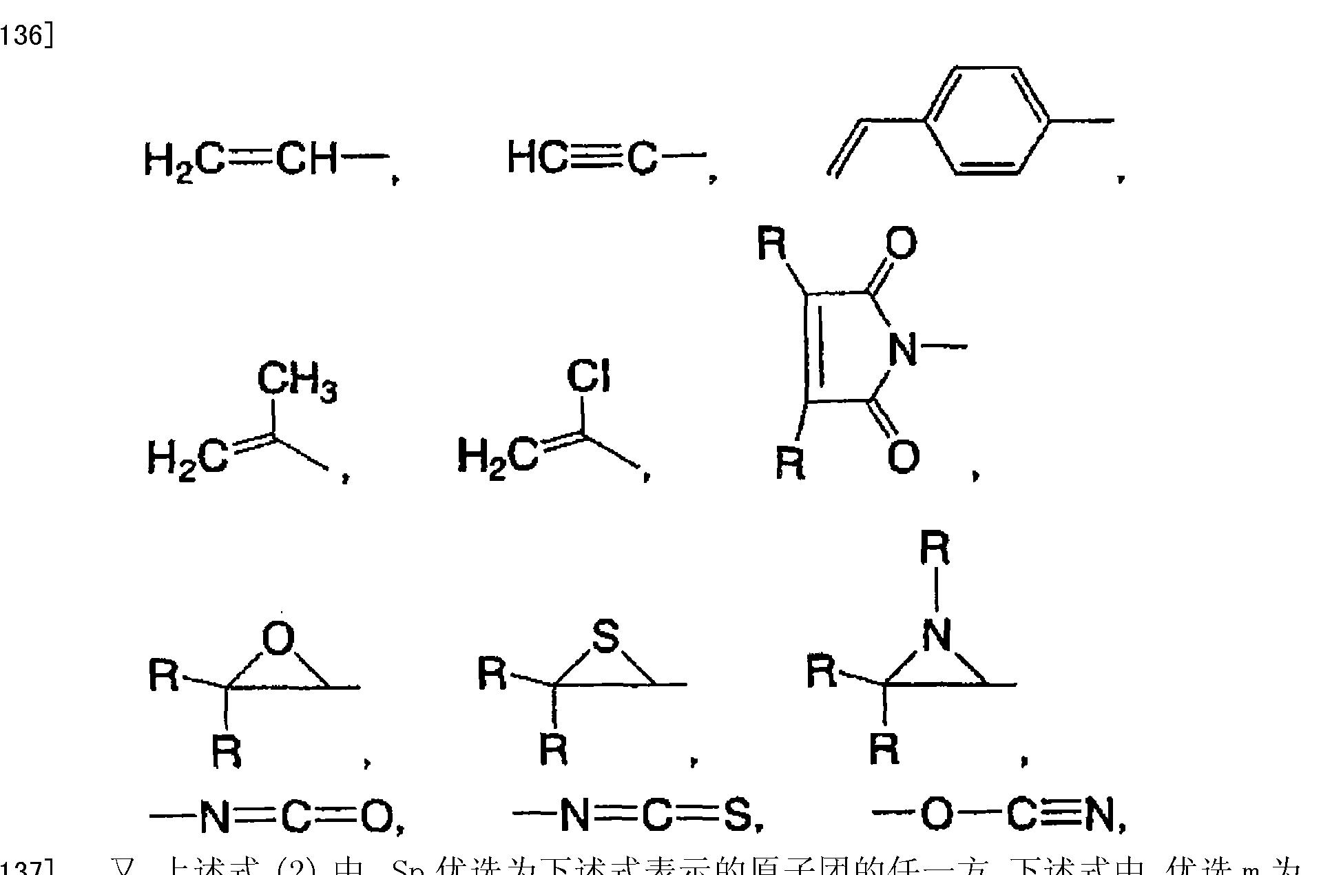 Figure CN101292180BD00181