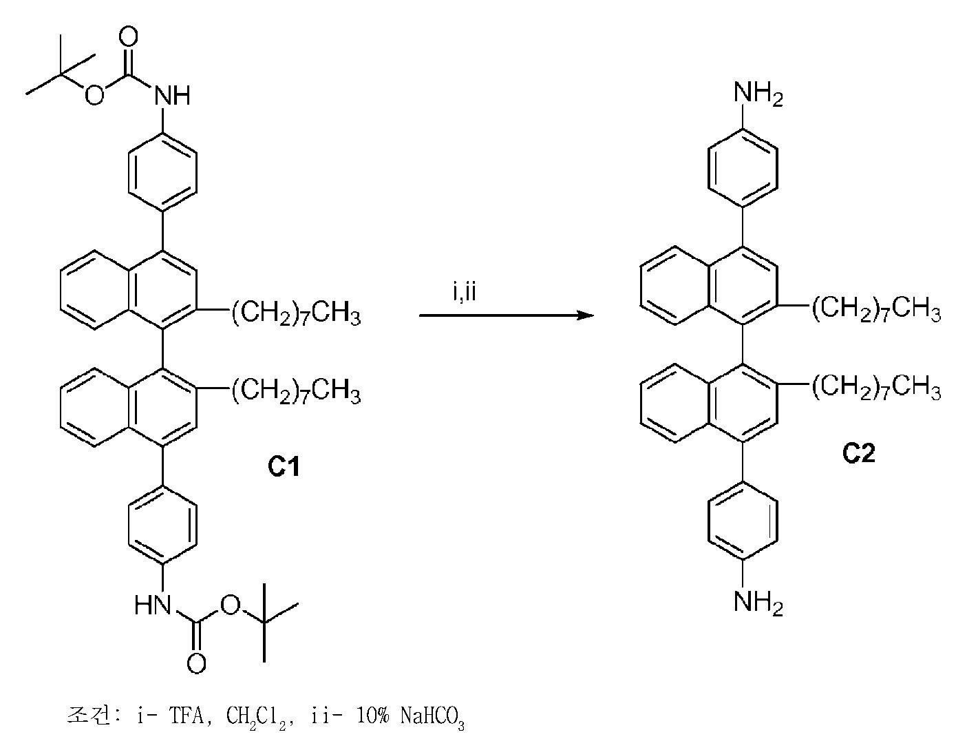 Figure 112011086184878-pct00034