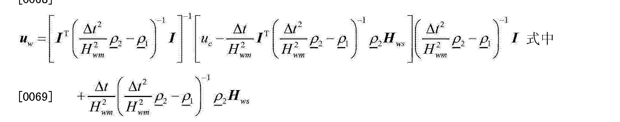 Figure CN103345275AD00095