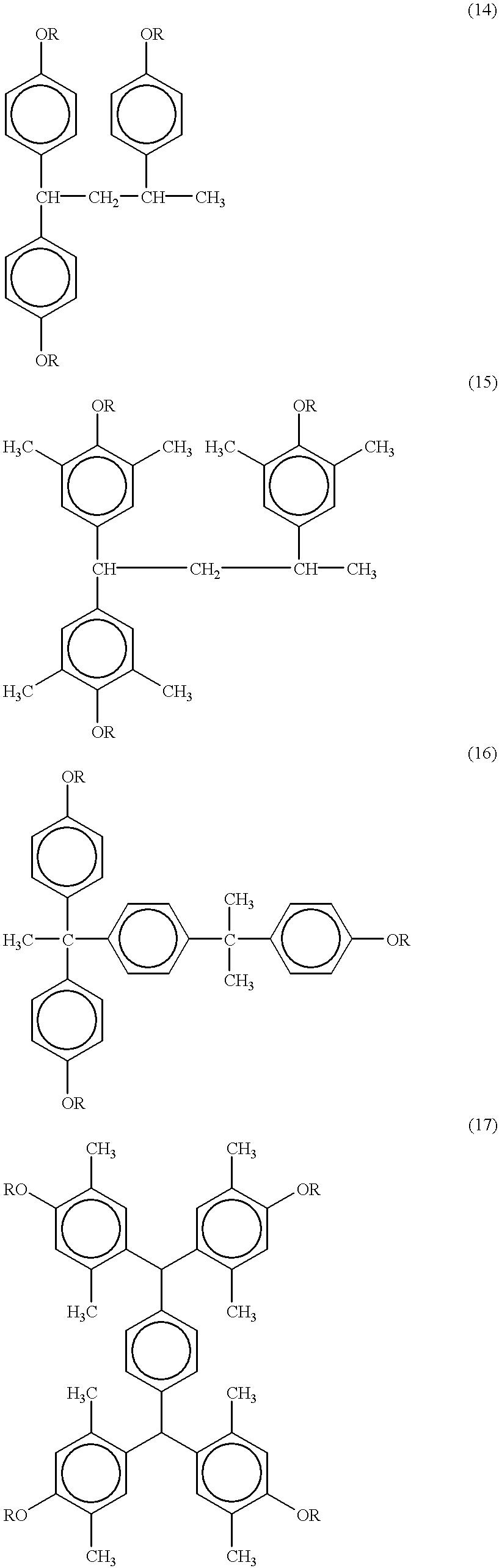 Figure US06485883-20021126-C00034