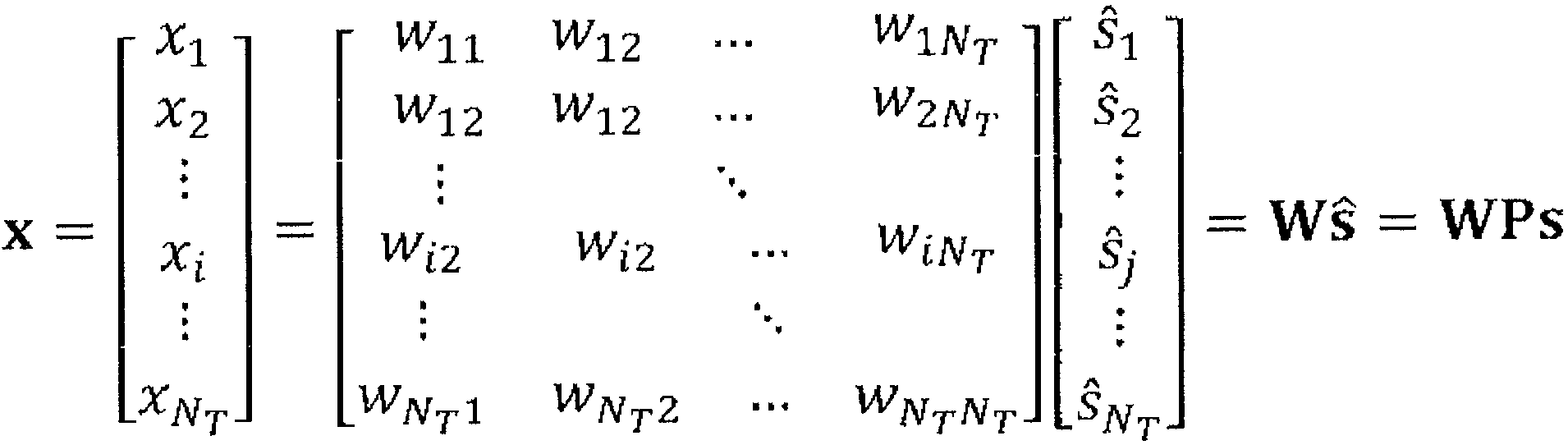 Figure 112011502812217-pat00125