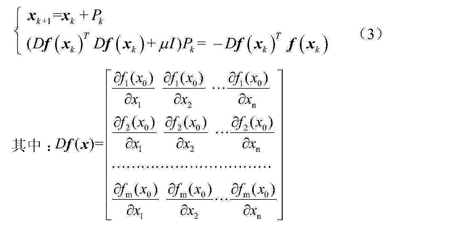 Figure CN102519441BC00023