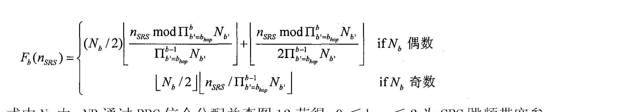 Figure CN101651469BD00072