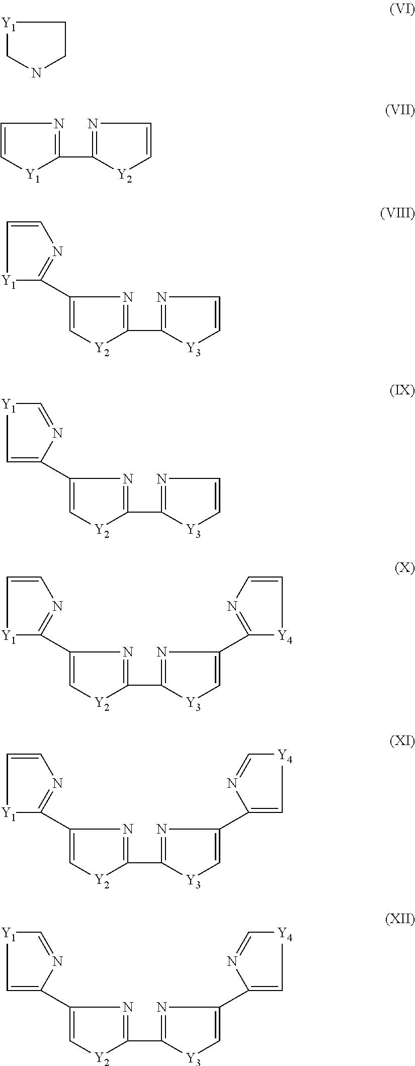 Figure US20100018870A1-20100128-C00005