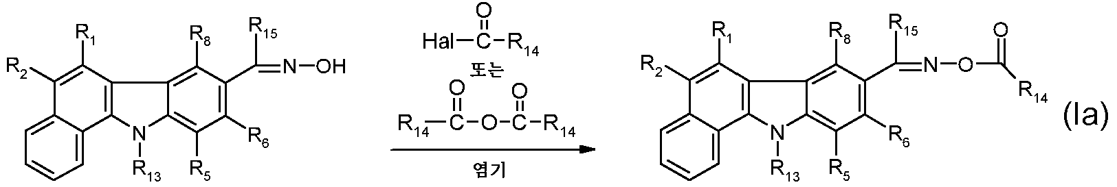 Figure 112013039208549-pct00037