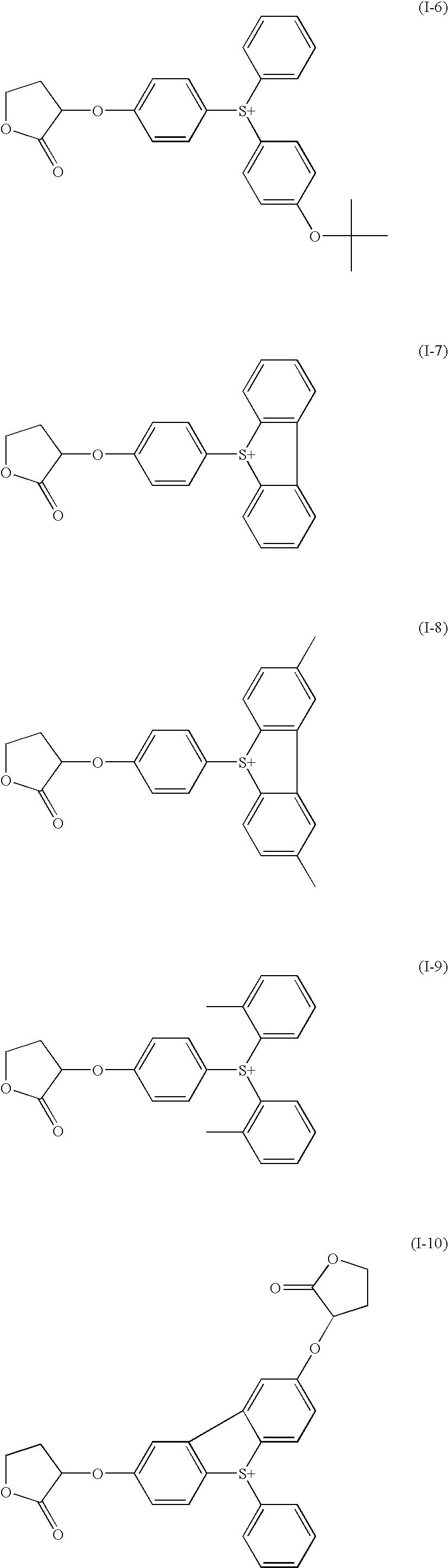 Figure US08404427-20130326-C00008