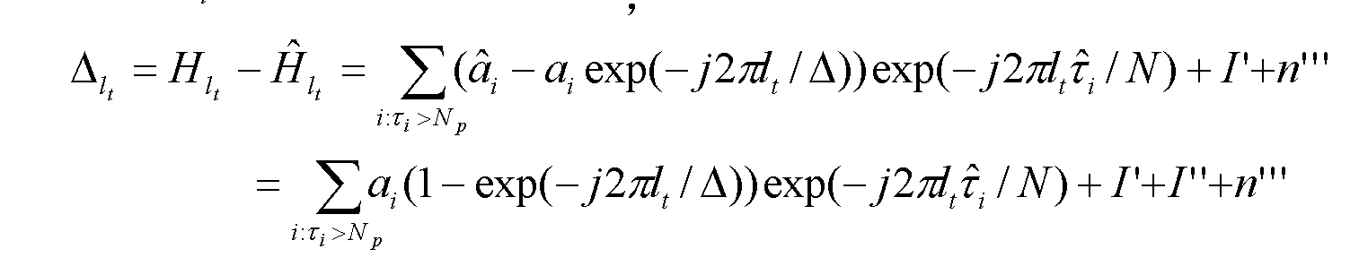 Figure CN102480441BD00104