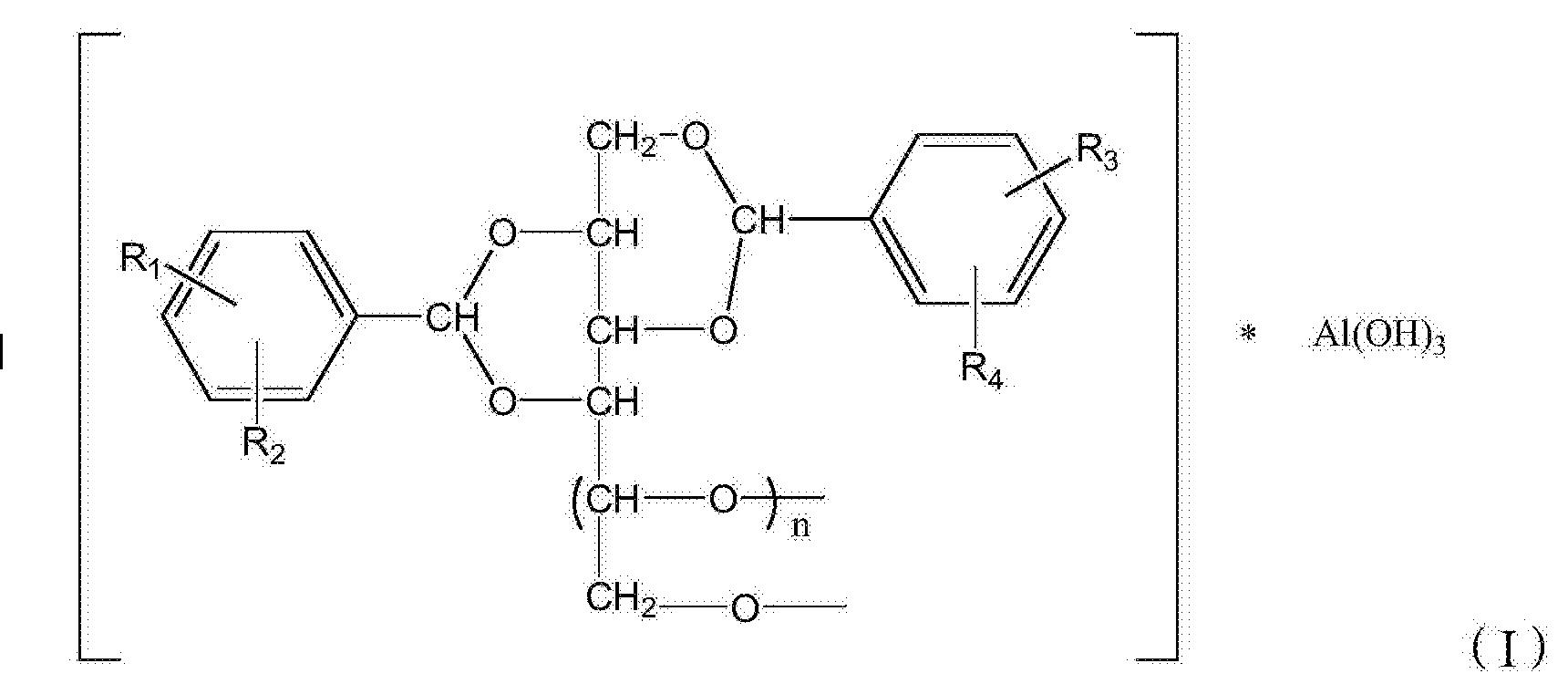 Figure CN104194111BD00071