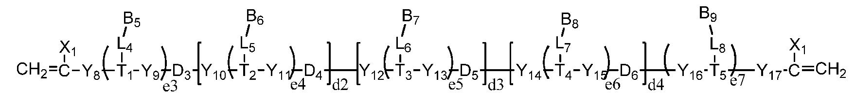 Figure 112015040048466-pct00049