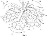 RU2538064C2 - Система нанесения покрытия на основе ...