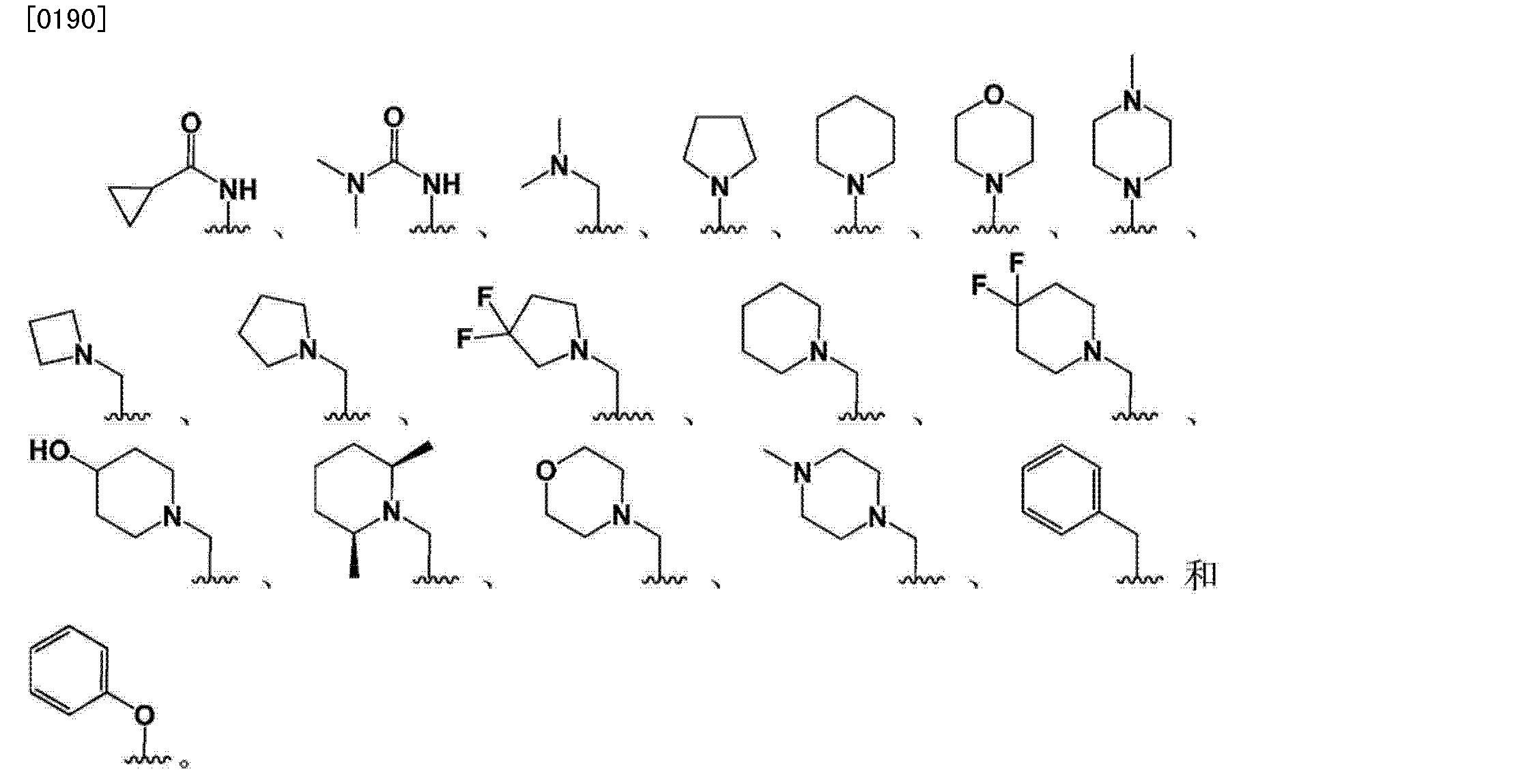 Figure CN103929963AD00871