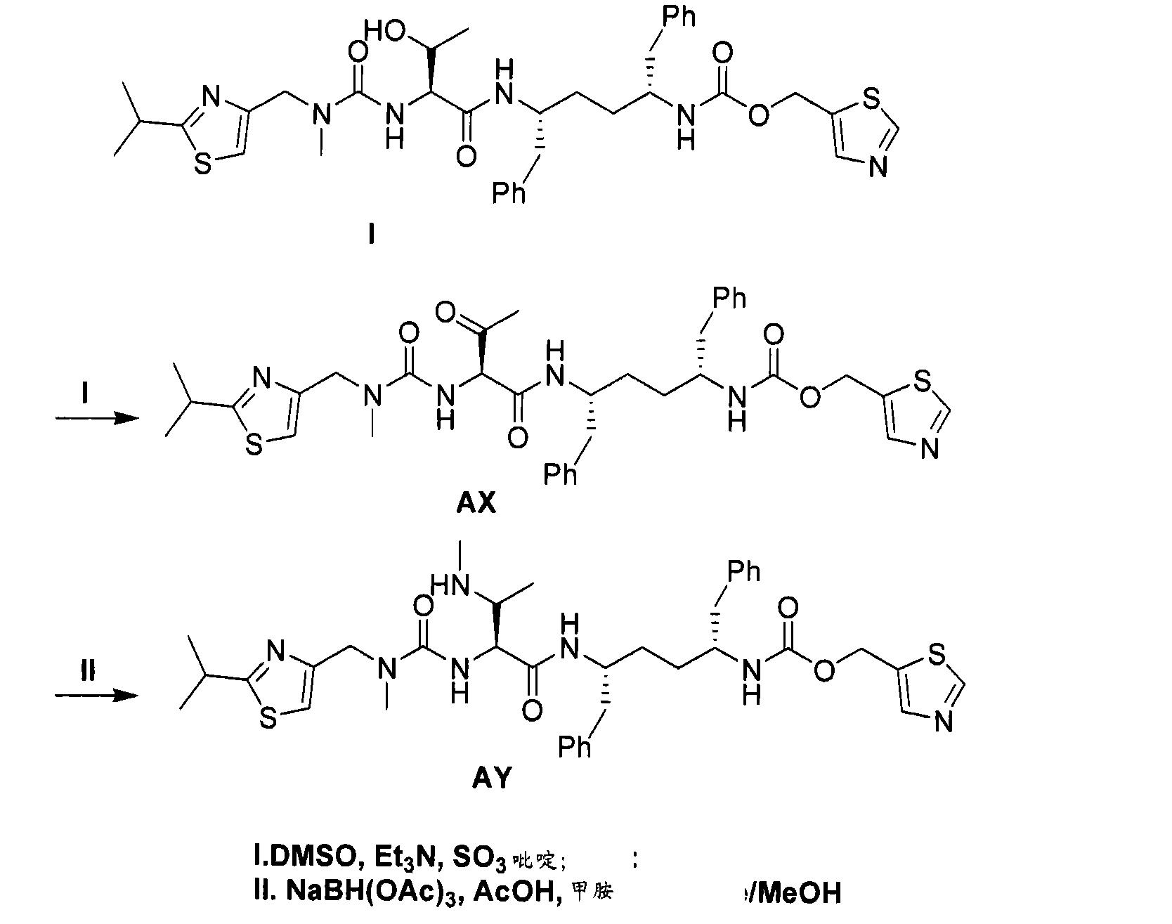 Figure CN101490023BD02161