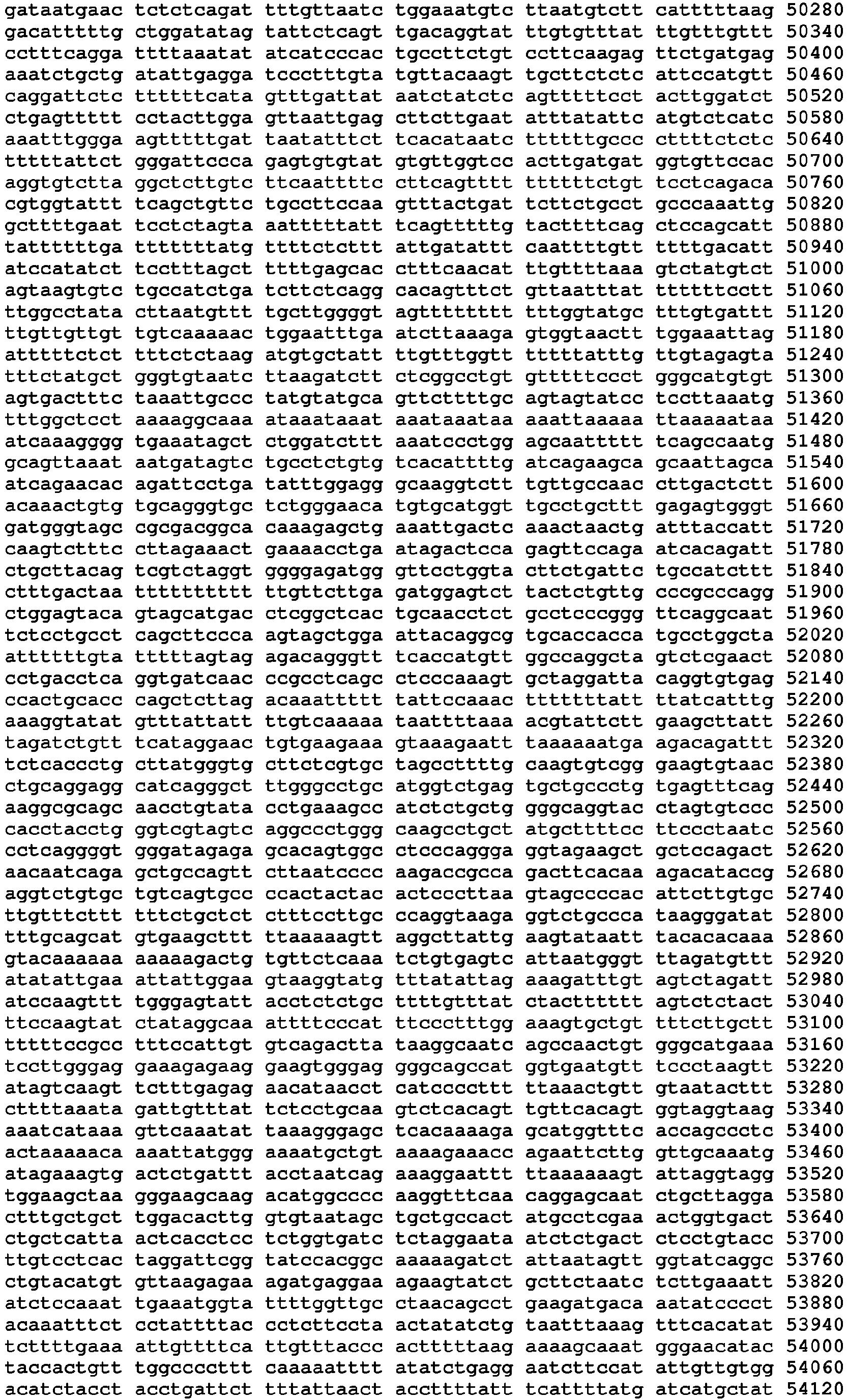 Figure imgb0094