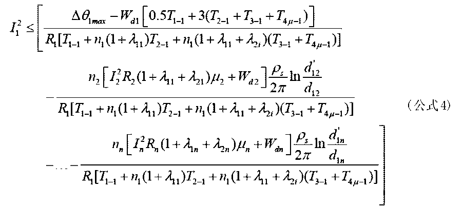 Figure CN104466803AD00151
